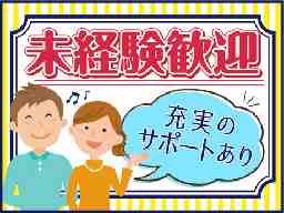 株式会社ODKスタッフ 南大阪事業所 No.1501