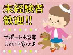 株式会社ODKスタッフ 守山事業所 守山1