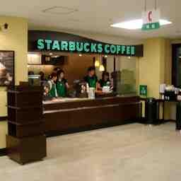 スターバックス コーヒー 筑波大学附属病院店