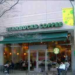 スターバックス コーヒー アピタ四日市店