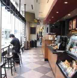 スターバックス コーヒー Qiz溝の口店