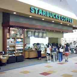 スターバックス コーヒー イオンモール扶桑店