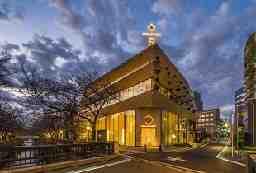 スターバックス コーヒー STARBUCKS RESERVE ROASTERY TOKYO