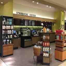 スターバックス コーヒー TSUTAYA エミフルMASAKI店