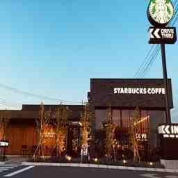 スターバックス コーヒー 桶川下日出谷店