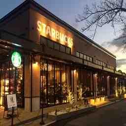 スターバックス コーヒー 藤枝蓮華寺池公園店