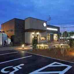 スターバックス コーヒー 山形馬見ヶ崎店