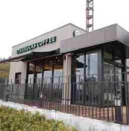 スターバックス コーヒー 恵那峡サービスエリア 店