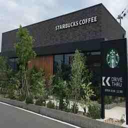 スターバックス コーヒー 佐賀武雄店
