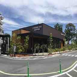 スターバックス コーヒー 東近江八日市店