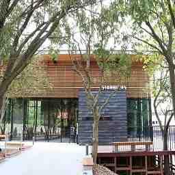スターバックス コーヒー 浜松城公園店