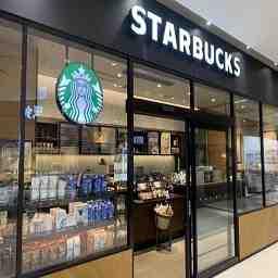 スターバックス コーヒー レイクウォーク岡谷店