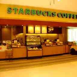 スターバックス コーヒー キュービックプラザ新横浜3階店