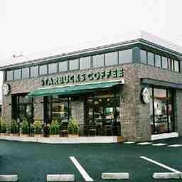 スターバックス コーヒー 熊本光の森ロードサイド店