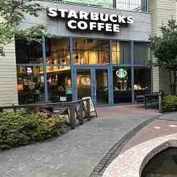 スターバックス コーヒー パークプレイス大分店