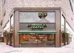 スターバックス コーヒー 札幌パルコ店
