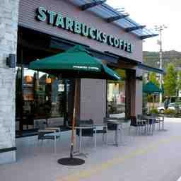 スターバックス コーヒー 札幌石山店