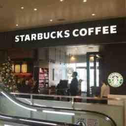 スターバックス コーヒー イーサイト高崎店