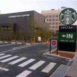 スターバックス コーヒー 熊本大江店