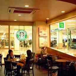 スターバックス コーヒー 名古屋 アピタ長久手店