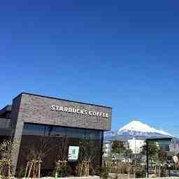 スターバックス コーヒー 富士高島店