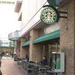 スターバックス コーヒー 武蔵境イトーヨーカドー店