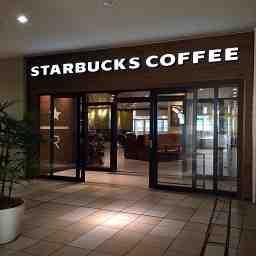スターバックス コーヒー たまプラーザテラス店