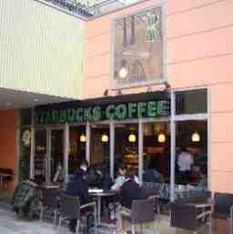 スターバックス コーヒー 海老名店