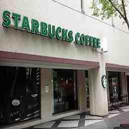 スターバックス コーヒー 須磨大丸店