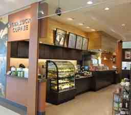 スターバックス コーヒー 関 マーゴ店