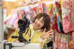 スタジオマリオ 札幌・厚別大谷地店_6176