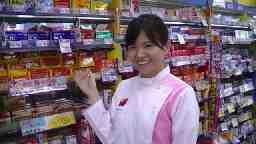 サンドラッグ 上野アメ横中央店 (正社員)