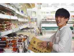 業務用食品スーパー ポプラ店