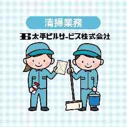 石川県庁舎のアルバイト パート求人情報 インディード バイト