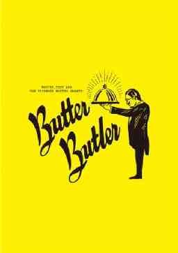 バターバトラー NEWoMan SHINJUKU店