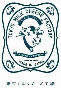 東京ミルクチーズ工場 千葉ペリエ催事店