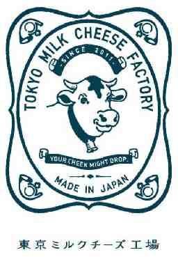 東京ミルクチーズ工場 東京駅・エキュート京葉ストリート店