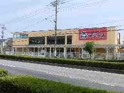 スーパーみらべるカトウ十条店