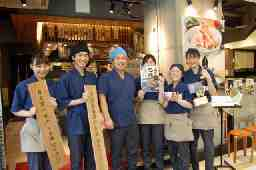 花まる新業態(焼き魚と海鮮丼の定食屋さん) サッポロファクトリー店