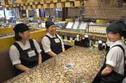 回転寿司 根室花まる KITTE丸の内店