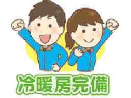 株式会社横江ファーム