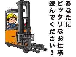 ジャパンフィールド株式会社 京滋事業部