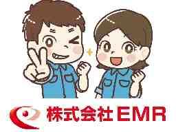 株式会社 EMR