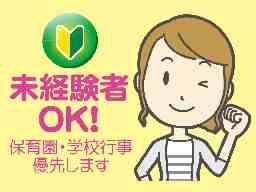 株式会社 一ノ木技研
